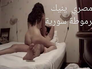 ass anal teen egyptian sex girl muslim 2020