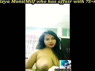 Narayanganj Nastik milf keya Moni video call(Bangla Audio)