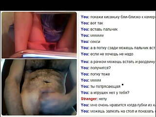 Videochat #011 Very hairy teen and my dick